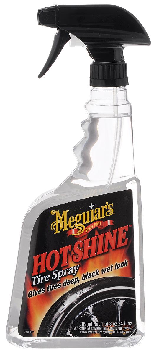 Спрей для шин Meguiars Hot Shine, 709 мл72/14/13Спрей Meguiars Hot Shine эффективно удаляет дорожный налет, следы технических жидкостей и другие загрязнения. Глубоко очищает боковые поверхности шин и придает им сверкающий глянец. Уникальные полимерные компоненты защищают резину от преждевременного старения и растрескивания. Придает обработаннойповерхности ухоженный вид новых покрышек. Регулируемое сопло позволяет наносить состав только на необходимые участки.Товар сертифицирован.