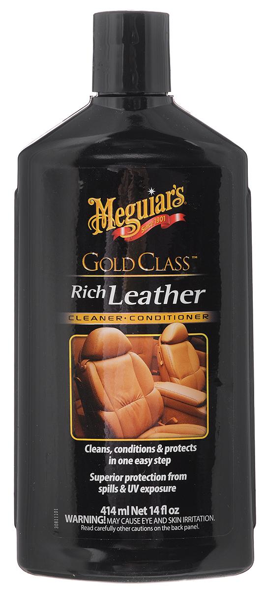 Очиститель и кондиционер для кожи Meguiars Rich Leather, 414 млFL032Очиститель и кондиционер для кожи Meguiars Rich Leather гарантированно очищает, увлажняет и защищает изделия из натуральной кожи. Содержит увлажняющие питательные вещества, сохраняющие эластичность кожи и придающие ей роскошный внешний вид. УФ-фильтр предотвращает от высыхания, растрескивания и старения натуральной кожи. Не содержит вредных растворителей. Не оставляет жирного блеска.Объем: 414 мл.Товар сертифицирован.