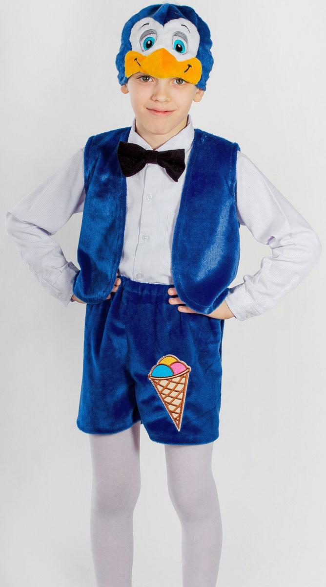 Карнавалия Карнавальный костюм для мальчика Пингвинчик цвет темно-синий размер 122