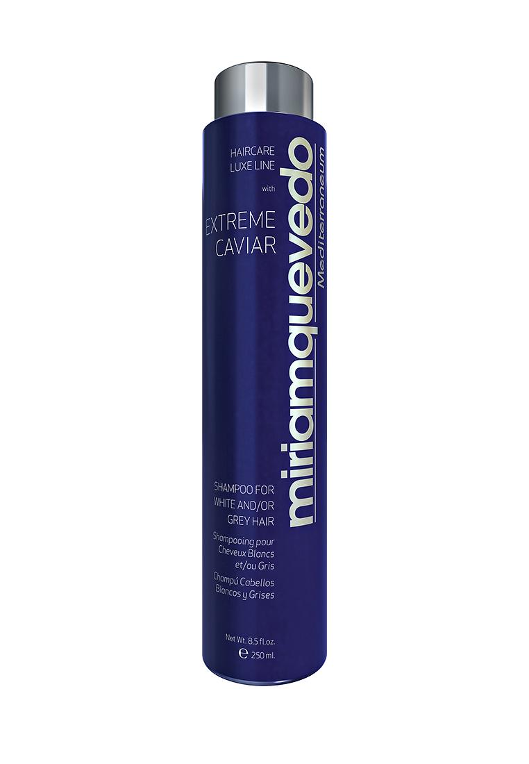 Miriam Quevedo Шампунь для седых волос с экстрактом черной икры (Extreme Caviar Shampoo for White and Grey Hair) 250 мл4751006751682Шампунь идеально подойдет для седых волос. Его действие нейтрализует нежелательный желтый оттенок, взамен придавая восхитительный алмазный перелив. Формула, включающая удачное соединение 10 витаминов, заметно восстановит здоровье кожи головы. Кокосовое и оливковое масла, содержащиеся в средстве, обеспечат регенерацию и сохранение гидро-липидной пленки, обволакивающей структуру волоса. Волосы приобретут естественный блеск и мягкость, сбалансированное увлажнение благодаря экстрактам черной икры.