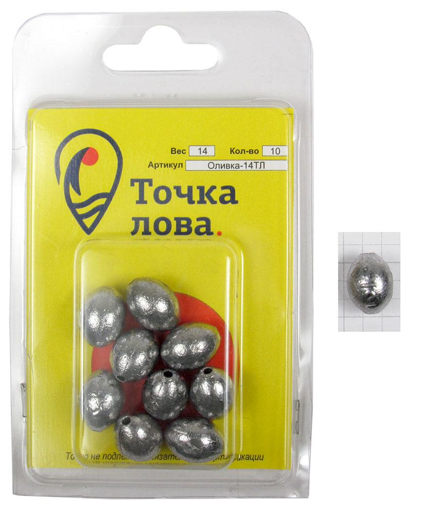 Груз Точка Лова Оливка, с весовой гравировкой, 14 г, 10 шт1903715Скользящий груз Точка Лова Оливка имеет сквозное отверстие по оси и может использоваться как скользящее, так и фиксированное грузило. Он применяется для оснащения поплавочных удочек, кружков и жерлиц. Груз выполнен из свинца.