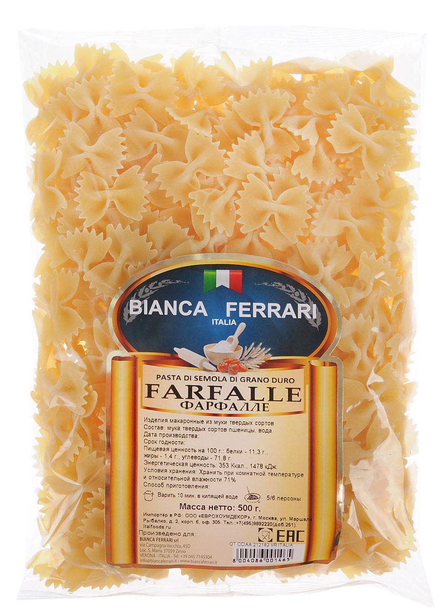Bianca Ferrari Фарфалле, 500 г0120710Bianca Ferrari Фарфалле - разновидность фигурной пасты, внешне похожая на бантики или бабочек — это и означает буквальный перевод с итальянского. Подают в составе самых разнообразных блюд, включающие мясо, овощи, грибы, различные соусы и тому подобные начинки.Уважаемые клиенты! Обращаем ваше внимание на то, что упаковка может иметь несколько видов дизайна. Поставка осуществляется в зависимости от наличия на складе.
