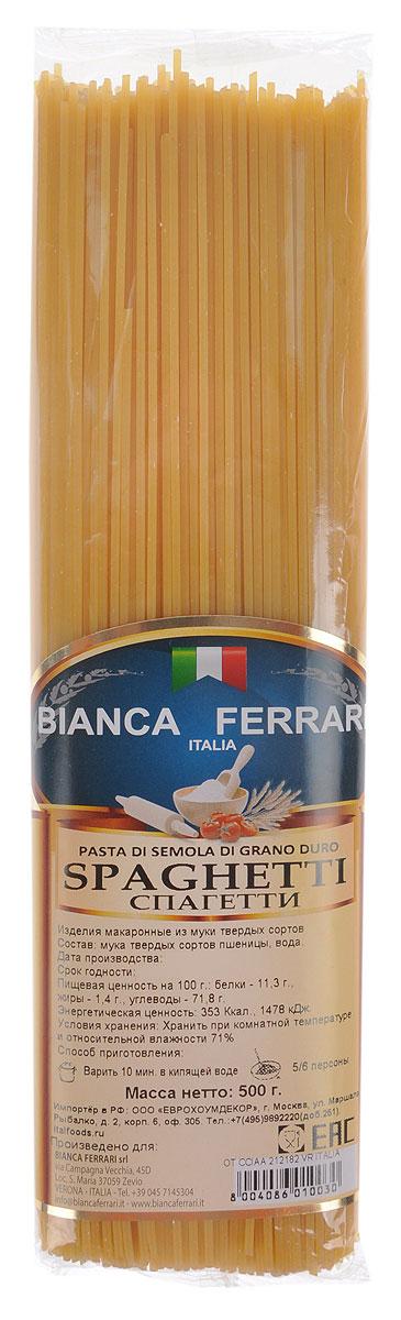 Bianca Ferrari Спагетти №5, 500 г0120710Bianca Ferrari Спагетти №5 - разновидность итальянской пасты, приготовленной по классическому рецепту на основе муки из твердых сортов пшеницы.Уважаемые клиенты! Обращаем ваше внимание на то, что упаковка может иметь несколько видов дизайна. Поставка осуществляется в зависимости от наличия на складе.