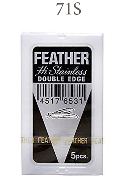 Feather Двусторонние лезвия 71-S, 100 штукS2795925-5Обоюдоострые лезвия из высококлассной нержавеющей стали с платиновым покрытием. В коробке 20 диспенсеров. В каждом диспенсере 5 лезвий. Подходят не только для бритв Feather.