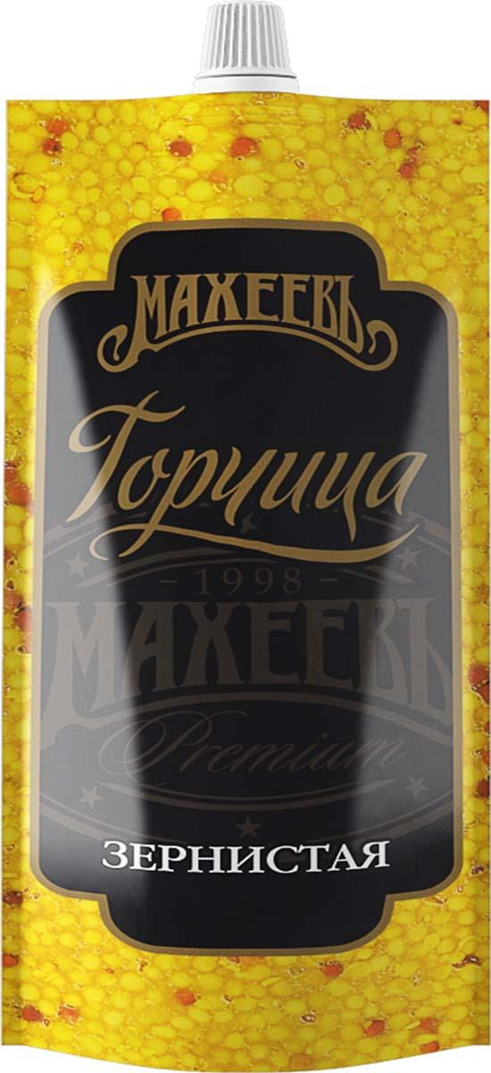 Махеевъ горчица зернистая, 140 г4607041136062Горчица Махеевъ - знаменитая русская приправа, которая производится из цельных и молотых семян горчицы. Отлично сочетается с мясом, птицей, сосисками и колбасой. Не содержит ГМО.