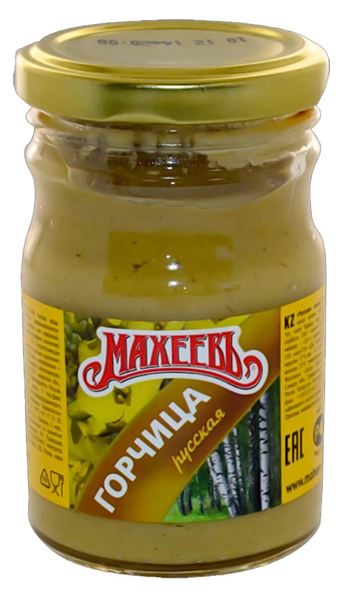Махеевъ горчица столовая русская, 190 г4604248012618Горчица Махеевъ - знаменитая русская приправа, которая производится из цельных и молотых семян горчицы. Отлично сочетается с мясом, птицей, сосисками и колбасой. Не содержит ГМО.