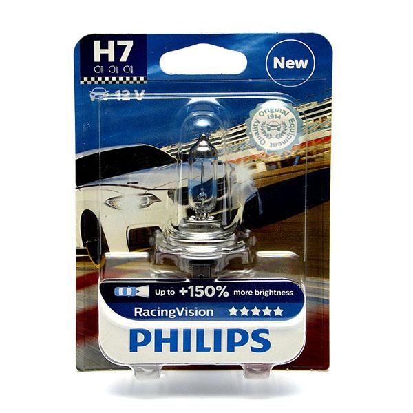 Лампа автомобильная галогенная Philips RacingVision +150, цоколь H7, 55 Вт10503Галогеновая лампа RacingVision, самая яркая лампа, разрешенная для использования на дорогах ? Повышение яркости света до 150%*? Позволяет видеть дальше и реагировать быстрее? Оптимизированы для зимнего освещенияУправляя машиной на большой скорости на плохо освещенных проселочных дорогах, вы вынуждены полагаться на производительность фар. Если перед вами неожиданно появляется препятствие,главное — время реакции. Даже доля секунды может серьезно повлиять на вашу безопасность. Превосходные характеристики луча ламп Philips RacingVision позволяют быстрее определять опасную ситуацию и не терять управление автомобилем — независимо от дорожных условий.