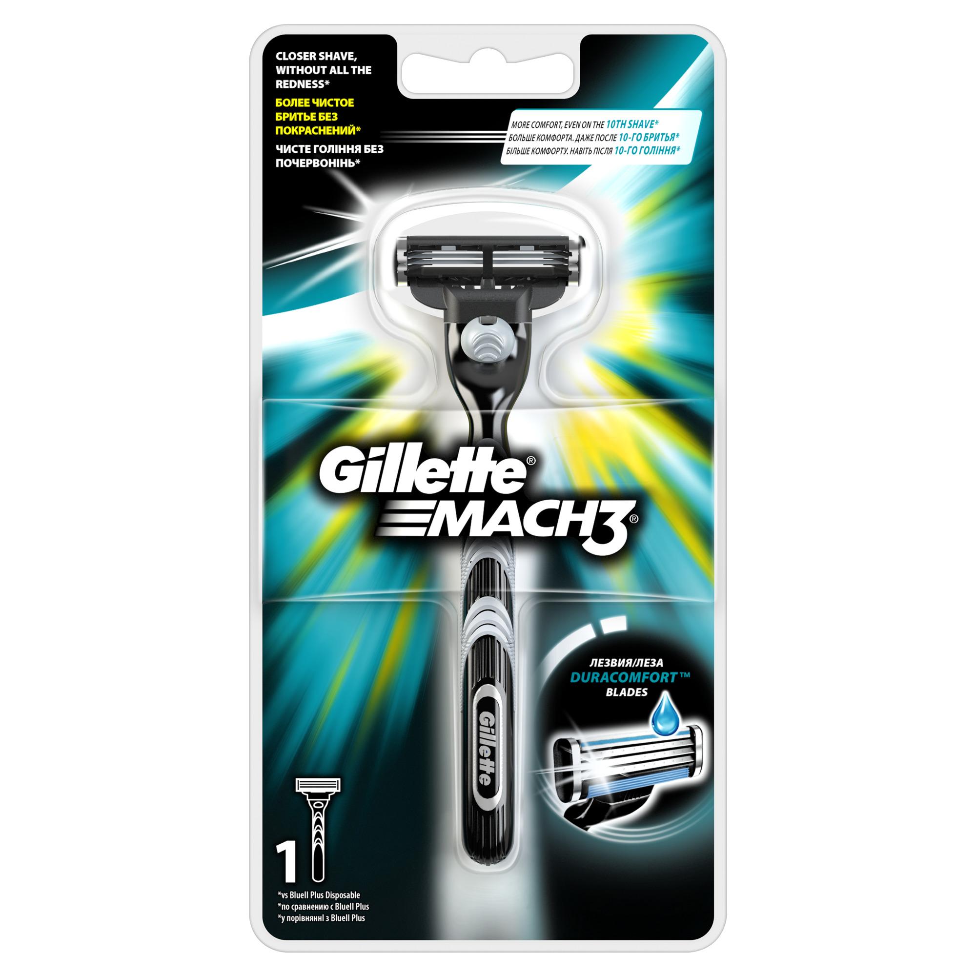 Gillette Бритва Mach3 c 1 сменной кассетой28032022Мужская бритва Gillette Mach3 обеспечивает гладкое бритье без покраснения кожи, а ощущения даже при 10-м ее использовании лучше, чем при бритье новой одноразовой бритвой.* В комплект бритвы Mach3 входят 3 лезвия DuraComfort для долговременного комфорта. Гелевая полоска скользит по коже, защищая ее от покраснения, а усовершенствованный микрогребень Skin Guard помогает натянуть кожу и подготовить волоски к срезанию. К этой бритве Mach3 подходят любые сменные кассеты от бритв Mach3. *По сравнению с Gillette BlueIIПреимущества продукта:Даже 10-ое бритье Mach3 комфортнее 1-го одноразовой бритвой (по сравнению с Gillette Blue II Plus)Более гладкое бритье без раздражения (по сравнению с одноразовой бритвой Gillette Blue II Plus)В комплект этой бритвы входят 3 лезвия DuraComfort для долговременного комфортаГелевая полоска скользит по коже, защищая ее от покрасненияУсовершенствованный микрогребень Skin Guard помогает натянуть кожу и подготовить волоски к срезаниюПодходит к любым сменным кассетам для бритвы Mach3