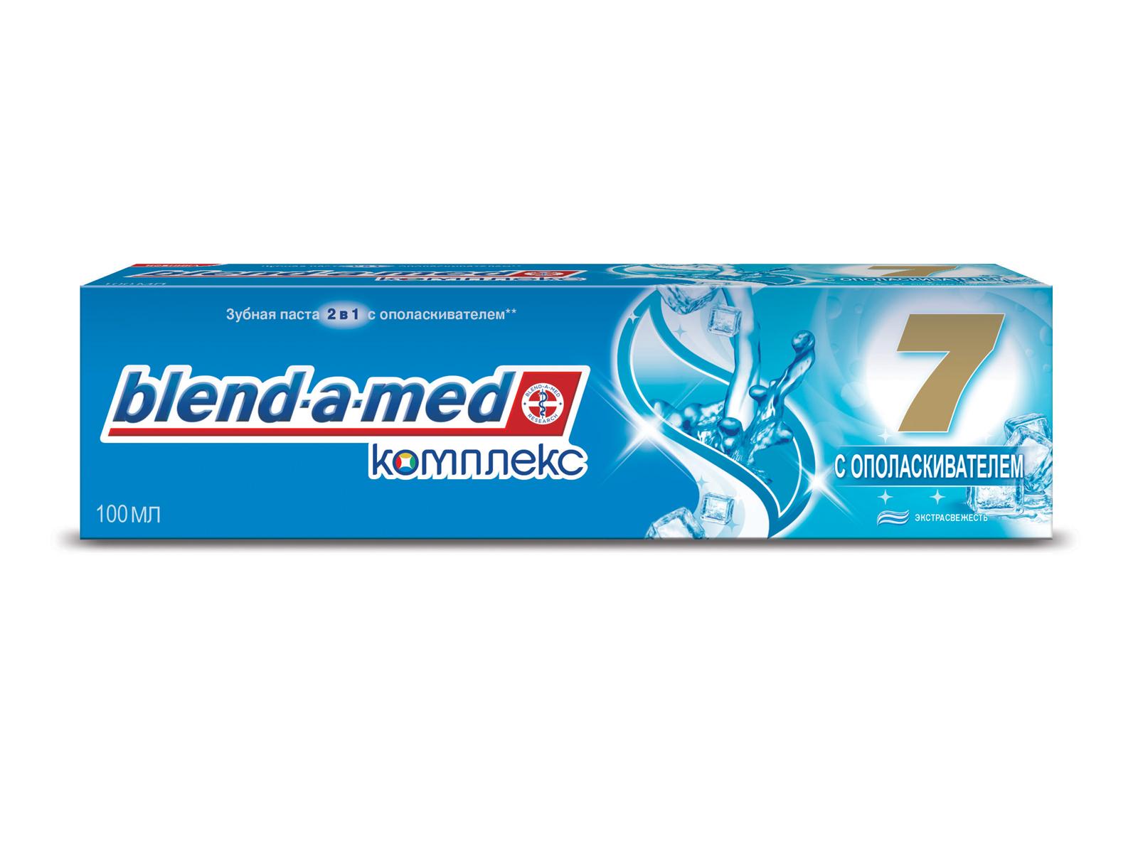 Blend-a-med Зубная паста Комплекс 7 Экстра Свежесть с ополаскивателем, 100 мл03-01-047Свежесть дыхания и защита всей полости рта!Blend-a-med Комплекс 7 Экстра Свежесть:Сочетает в себе полную защиту Blend-a-med Комплекс 7!Имеет ярко-выраженный мятный освежающий вкус! Зубные пасты Blend-a-med Комплекс 7 защищают по семи признакам:- Бактериальный налет. - Кариес зубов.- Проблемы дёсен.- Кариес корня.- Зубной камень.- Тёмный налёт.- Несвежее дыхание.Blend-a-med Комплекс 7 обеспечивает быструю, простую и легкую защиту всей полости рта, и вы можете наслаждаться жизнью, не беспокоясь о здоровье ваших зубов!Ощутите взрыв свежести с зубной пастой Blend-a-med Комплекс 7 Экстра свежесть, почувствуйте больше уверенности при общении с друзьями.Blend-a-med рекомендует использовать зубную пасту Комплекс 7 Экстра свежесть с зубной щеткой Oral-B Комплекс.Попробуйте новый Blend-a-med Комплекс 7 Экстра Свежесть с ополаскивателем.- Ярко-выраженный мятный освежающий вкус.- Обеспечивает качественный уход за здоровьем полости рта.- Комплексная защита всё полости рта.- Сочетает в себе полную защиту Blend-a-med Комплекс 7.- Комплекс 7 обеспечивает быструю, простую и легкую защиту всей полости рта, и вы можете наслаждаться жизнью, не беспокоясь о здоровье ваших зубов.Срок хранения – 3 года.«Проктер энд Гэмбл», Германия.Уважаемые клиенты!Обращаем ваше внимание на возможные изменения в дизайне упаковки. Качественные характеристики товара остаются неизменными. Поставка осуществляется в зависимости от наличия на складе.