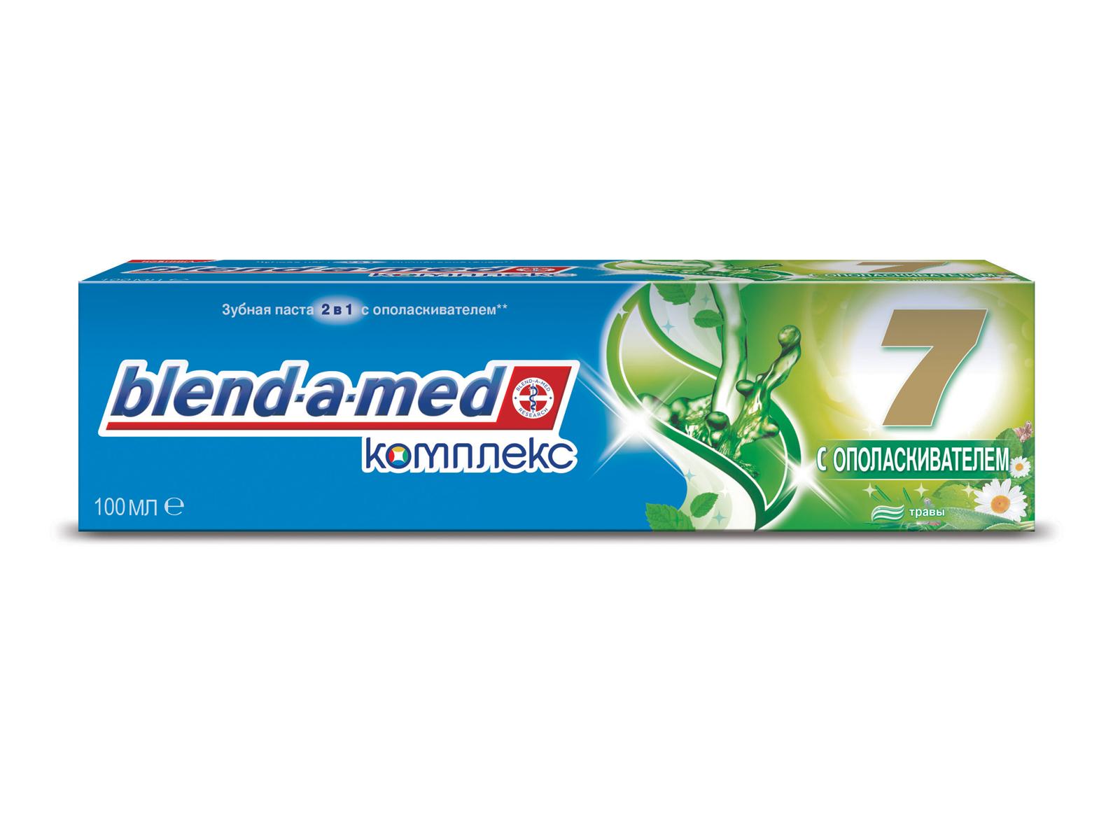 Blend-a-med Зубная паста Комплекс 7 Травы с ополаскивателем, 100 мл