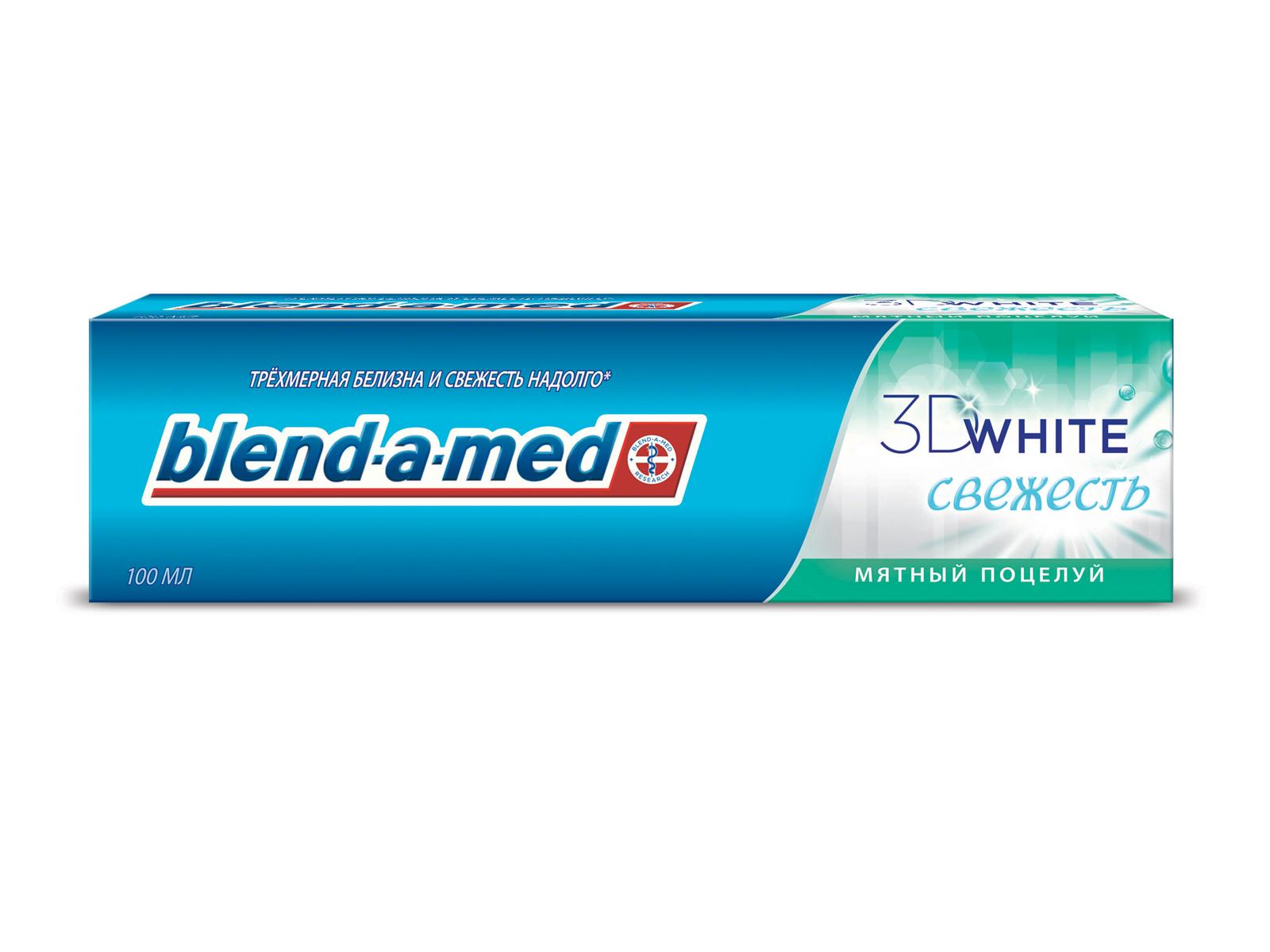 Blend-a-med Зубная паста 3D White Свежесть Мятный Поцелуй, 100 млSatin Hair 7 BR730MNЗубная паста Blend-a-med 3D White Fresh Мятный поцелуй позволяет сохранять свежее дыхание до 6 раз дольше*!Blend-a-med 3D White Fresh Мятный поцелуй дарит вам уверенность в себе. Она не только освежает дыхание, но и обладает таким же отбеливающим эффектом, как и остальные зубные пасты семейства 3D White:специальные вещества 3D Fresh придают свежесть,отбеливающие частицы, оказывающие воздействие на поверхность языка, десен и зубов, сохраняют ваши зубы ослепительно белоснежными во всех трех измерениях – впереди, сзади и даже в промежутках между зубами!Рекомендуется использовать с зубной щеткой Oral-B 3D White.*по сравнению с зубной пастой Blend-a-med 3D White- Трехмерная белизна и свежесть надолго.- Обеспечивает качественный уход за здоровьем полости рта.- Возвращает естественную белизну зубов.- Отбеливающие частицы, оказывающие воздействие на поверхность языка, десен и зубов, сохраняют ваши зубы ослепительно белоснежными во всех трех измерениях – впереди, сзади и даже в промежутках между зубами!- Безопасно для эмали.Срок хранения – 2 года.«Проктер энд Гэмбл», Германия.Уважаемые клиенты!Обращаем ваше внимание на возможные изменения в дизайне упаковки. Качественные характеристики товара остаются неизменными. Поставка осуществляется в зависимости от наличия на складе.