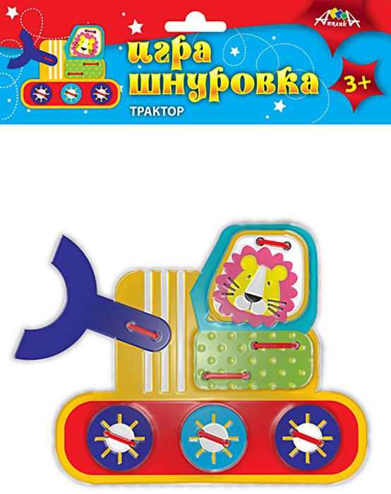 АппликА Игра-шнуровка Трактор купить шнурки цветные оптом дешево