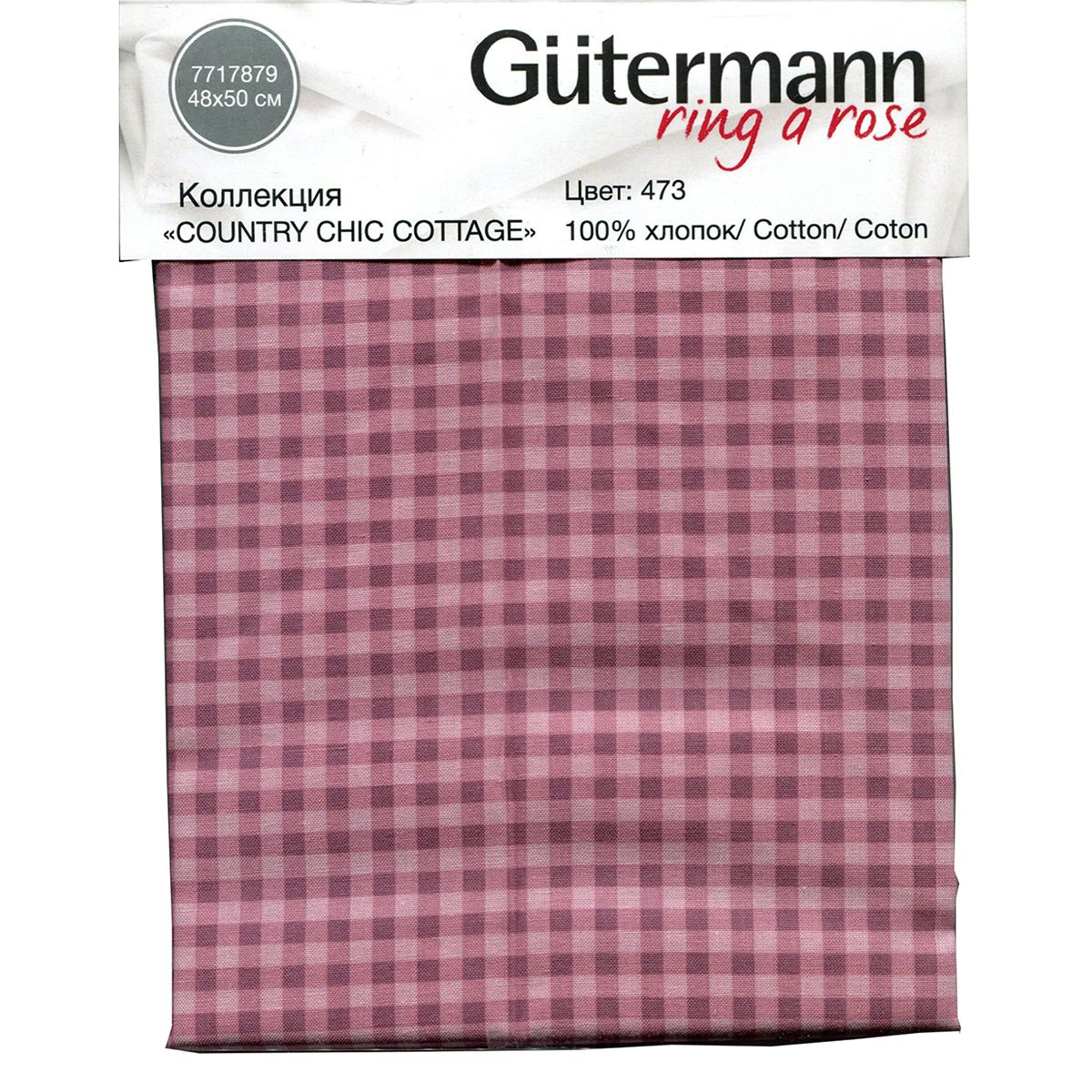 Ткань Gutermann Country Chic Cottage, 48 х 50 см. 649368_47319201Ткань Gutermann, изготовленная из 100% натурального хлопка, идеально подойдет для шитья одежды, постельного белья, декорирования. Ткань не линяет, не осыпается по краям и не дает усадки.