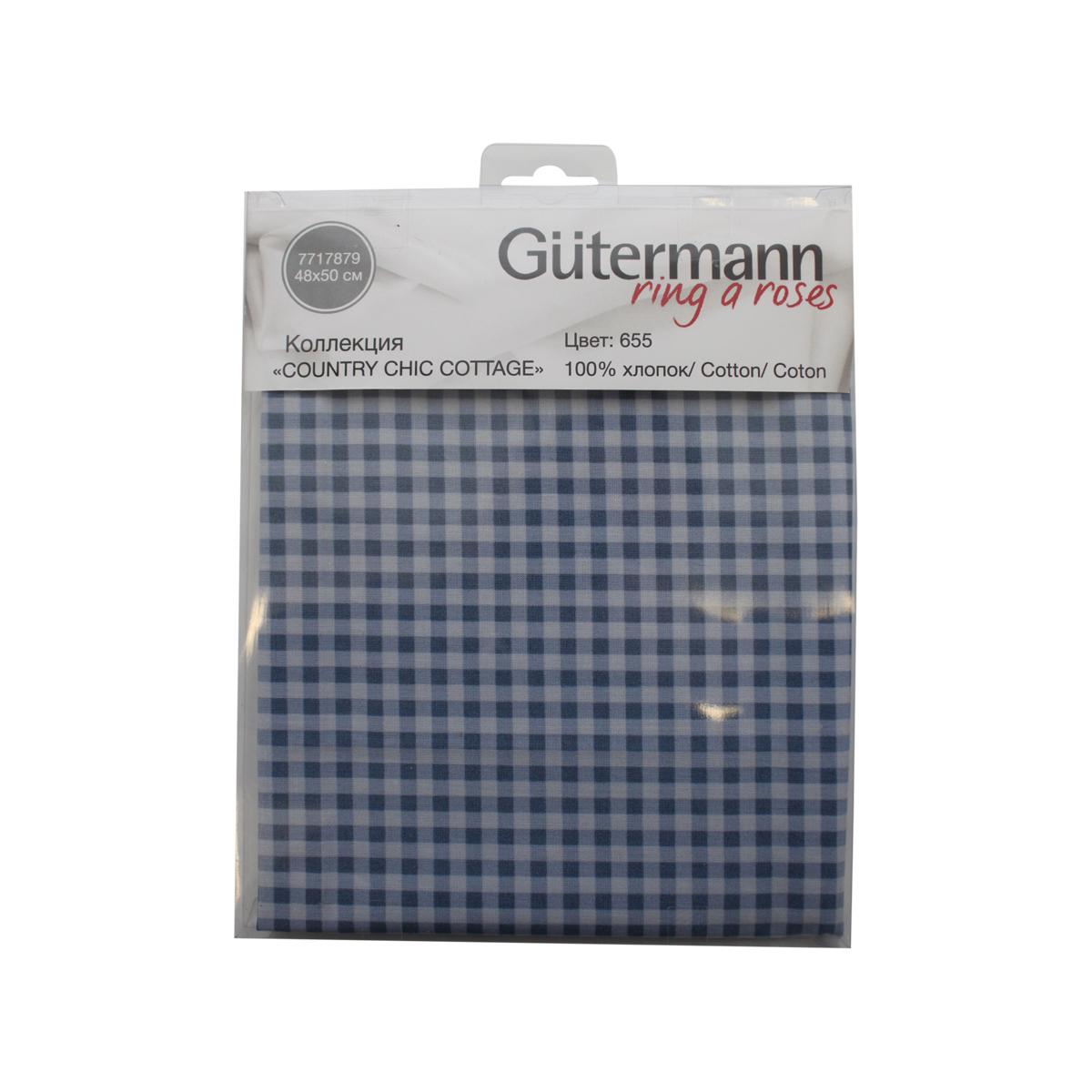 Ткань Gutermann Country Chic Cottage, 48 х 50 см. 649368_6557716371_голографикХлопковая ткань от Gutermann (Гутерманн) выполнена из 100% натурального материала, идеально подойдет для шитья одежды, постельного белья, декорирования. Ткань не линяет, не осыпается по краям и не дает усадки.