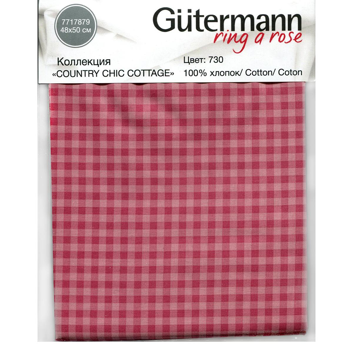 Ткань Gutermann Country Chic Cottage, 48 х 50 см. 649368_730IRK-503Ткань Gutermann, изготовленная из 100% натурального хлопка, идеально подойдет для шитья одежды, постельного белья, декорирования. Ткань не линяет, не осыпается по краям и не дает усадки.