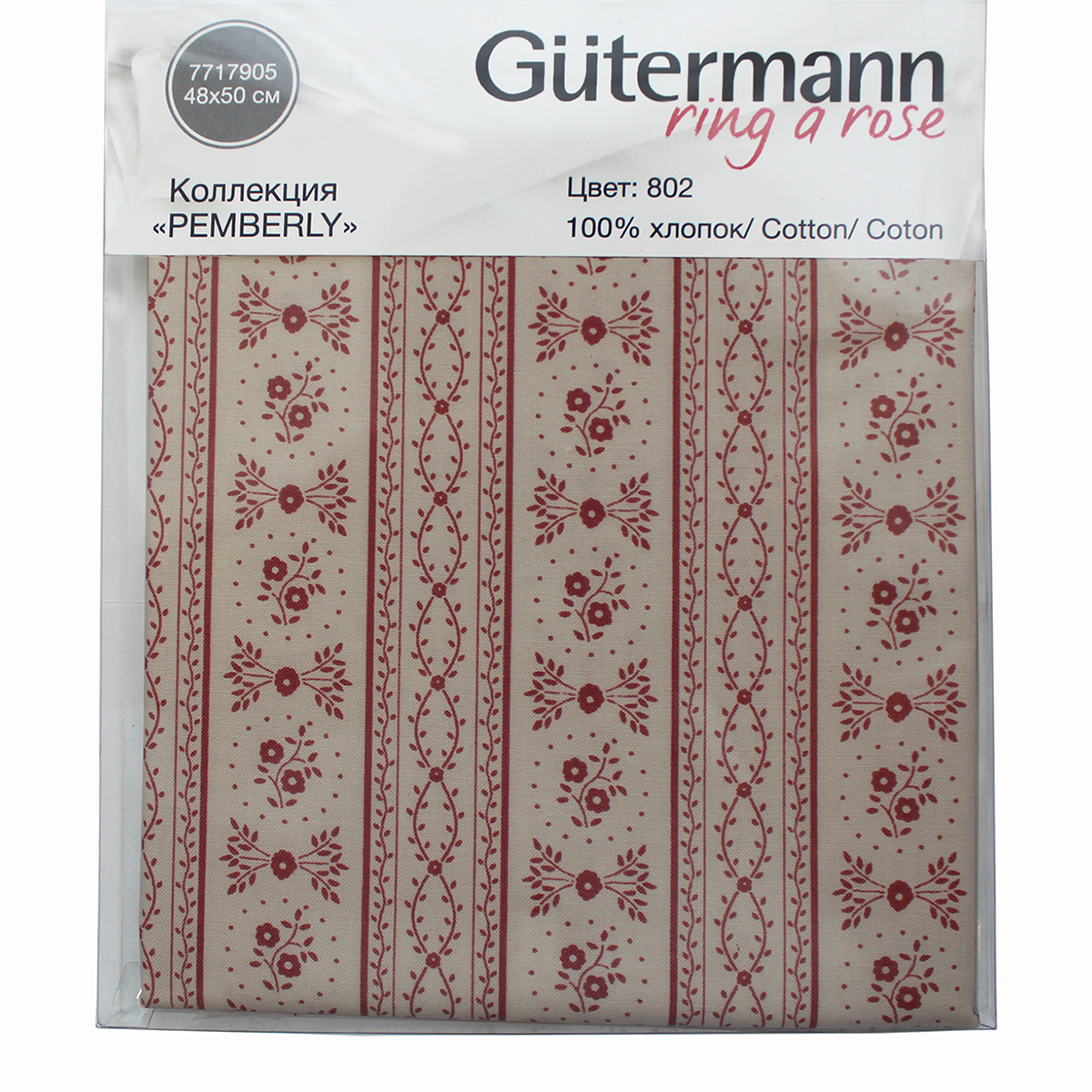 Ткань Gutermann Pemberly, 48 х 50 см. 649101_802NLED-454-9W-BKХлопковая ткань от Gutermann (Гутерманн) выполнена из 100% натурального материала, идеально подойдет для шитья одежды, постельного белья, декорирования. Ткань не линяет, не осыпается по краям и не дает усадки.