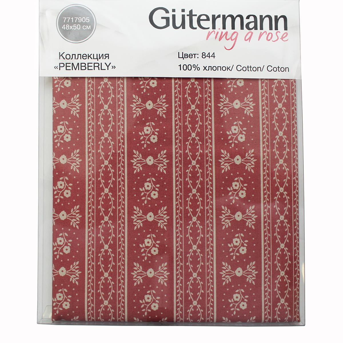 Ткань Gutermann Pemberly, 48 х 50 см. 649101_844C0042416Хлопковая ткань от Gutermann (Гутерманн) выполнена из 100% натурального материала, идеально подойдет для шитья одежды, постельного белья, декорирования. Ткань не линяет, не осыпается по краям и не дает усадки.