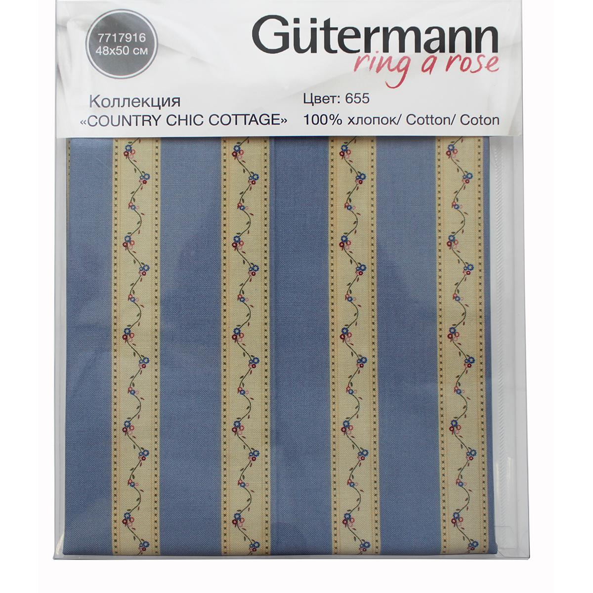 Ткань Gutermann Country Chic Cottage, 48 х 50 см. 649309_655C0042416Хлопковая ткань от Gutermann (Гутерманн) выполнена из 100% натурального материала, идеально подойдет для шитья одежды, постельного белья, декорирования. Ткань не линяет, не осыпается по краям и не дает усадки.