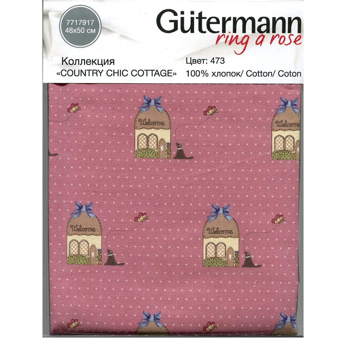 Ткань Gutermann Country Chic Cottage, 48 х 50 см. 649325_473C0038550Хлопковая ткань от Gutermann (Гутерманн) выполнена из 100% натурального материала, идеально подойдет для шитья одежды, постельного белья, декорирования. Ткань не линяет, не осыпается по краям и не дает усадки.