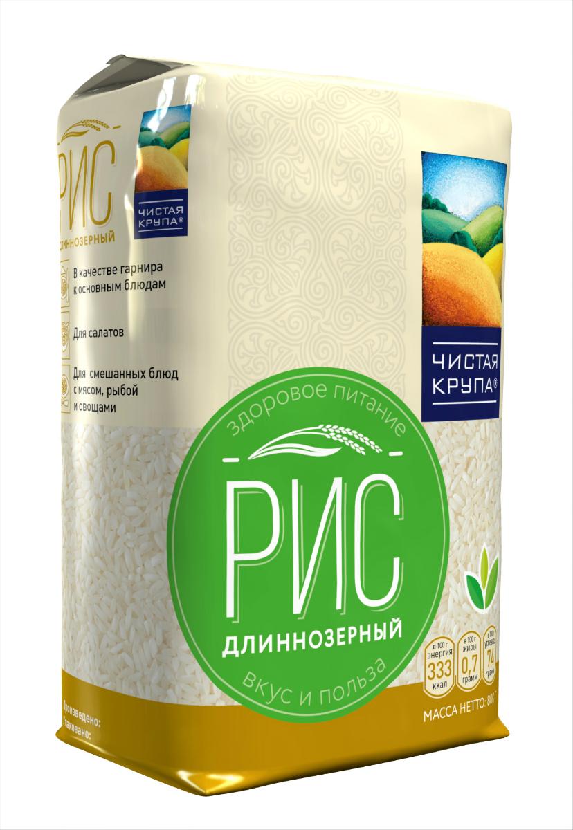 Чистая Крупа рис длиннозерный, 800 г0120710Рис – основа здорового питания! Польза риса обусловлена его составом, основную часть которого составляют сложные углеводы (до 80%), примерно 8% в составе риса занимают белковые соединения (восемь важнейших для человеческого организма аминокислот). Рис также является источником витаминов группы В (В1, В2, В3, В6), которые незаменимы для нервной системы человека. Рис идеально сочетается с рыбой, мясом, фруктами и овощами. Рецепты просты, блюда легко готовятся и приносят массу пользы здоровью!