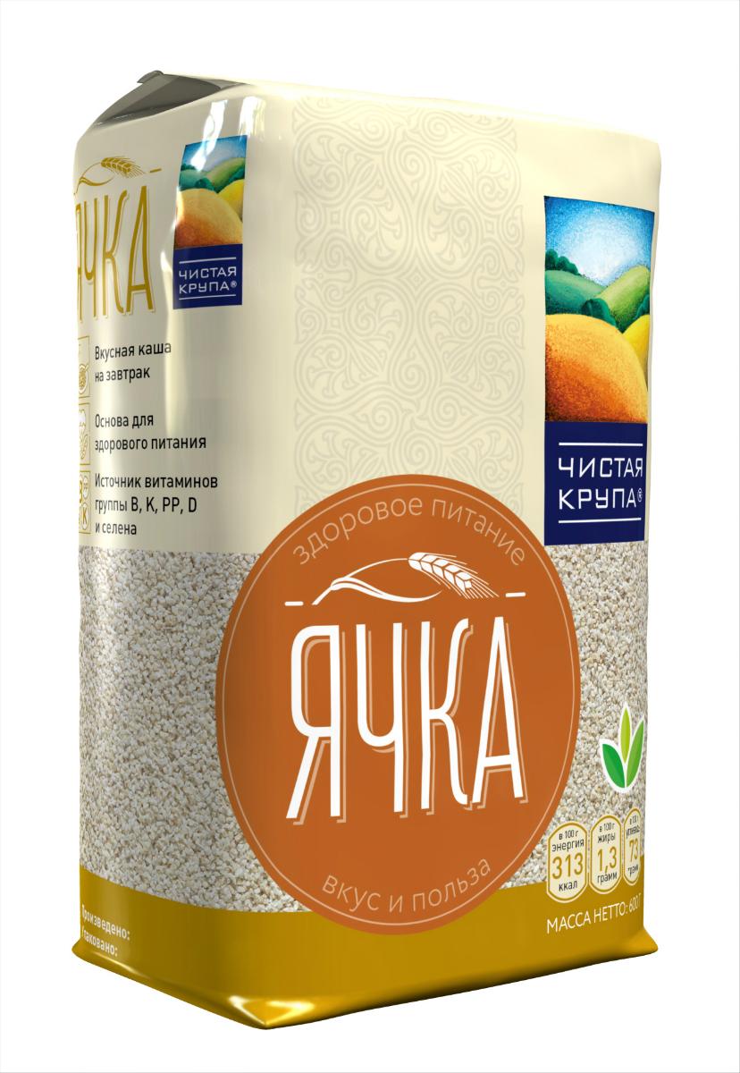 Чистая Крупа ячневая крупа, 650 г0120710Ячневую крупу, также как и перловую получают из ячменя. Однако в отличие от перловки ячмень не шлифуют, а просто дробят. И самая ценная часть зерна – слой алейрона, полностью сохраняется. В ячменном зерне содержится витамин А, почти все витамины группы В, витамины D, E, PP. В состав ячменя также входит широкий набор микроэлементов. В первую очередь фосфор, который необходим для нормального обмена веществ в организме, а также для полноценной деятельности мозга. Оттого так велика ее польза!