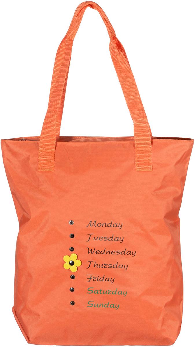 Сумка женская Аntan Неделька, цвет: оранжевый. 1-58101248Модная женская сумка Аntan Неделька, выполненная из текстиля, оформлена на лицевой стороне оригинальным принтом и заклепками. Изделие имеет одно отделение, которое закрывается на застежку-молнию. Внутри сумки находится нашивной карман на застежке-молнии. Сумка оснащена двумя удобными ручками.