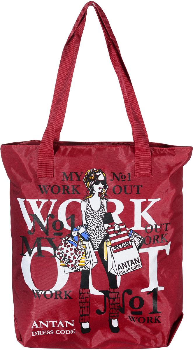 Сумка женская Аntan Моя работа №1, цвет: красный. 1-5823008Модная женская сумка Аntan Моя работа №1, выполненная из текстиля, оформлена оригинальным принтом. Изделие имеет одно отделение, которое закрывается на застежку-молнию. Внутри сумки находится нашивной карман на застежке-молнии. Сумка оснащена двумя удобными ручками.