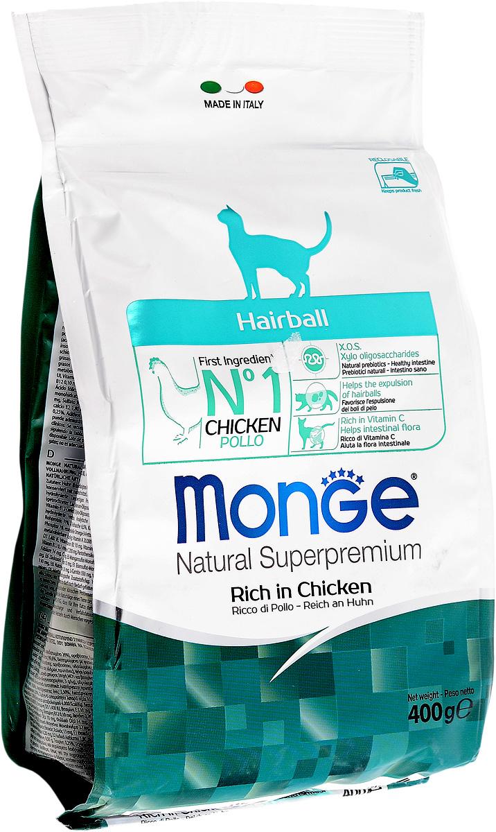 Корм сухой Monge Hairball для взрослых кошек, для выведения шерсти, с курицей и рисом, 400 г70005227Сухой корм Monge - это полноценный корм для взрослых кошек (от 1 года до 10 лет), страдающих от комочков шерсти в желудке, разработан с добавлением растительной клетчатки, помогающей выводить эти комочки из организма. Более того, содержащийся L-карнитин предотвращает накопление жира, защищая печень и сердце, в то время как оптимальное соотношение жирных кислот Омега-3 и Омега-6 является эффективной помощью при воспалениях и предотвращает аллергию. Корм также содержит высокоусваиваемые злаки, помогает поддерживать остроту зрения и здоровое сердце, усиливает иммунную систему и правильное развитие скелета, зубов и суставов. Состав: куриное мясо (свежее мин. 10%, обезвоженное мин. 32%), кукуруза, рис, куриное масло, свекольный жом, масло лосося, дрожжи, яичный крахмал, целлюлоза (волокна гороха), шелуха сои, экстракт Юкки Шидигера, фруктоолигосахариды 336 мг/кг, маннан-олигосахариды 336 мг/кг.Анализ: протеин 31%, масла и жиры 16%, сырая клетчатка 4%, сырая зола 8%, магний 0,15%, кальций 1,7%, фосфор 1,27%, линолевая кислота 3,8%, Омега-6 3,28%, Омега-3 0,64%.Пищевые добавки, витамины: витамин А 20000 МЕ/кг, витамин D3 1390 МЕ/кг, витамин Е 128 мг/кг, витамин С 35 мг/кг, таурин 713 мг/кг, холина хлорид 200 мг/кг, хлорид натрия 2971 мг/кг, витамин B1 14 мг/кг, витамин B2 10 мг/кг, витамин В6 5 мг/кг, витамин В12 0,089 мг/кг, биотин 0,26 мг/кг, витамин РР 25 мг/кг, L-карнитин 20 мг/кг, цинк 140 мг/кг, железо 87 мг/кг, марганец 33 мг/кг, медь 14 мг/кг, йод 0,87 мг/кг, аминокислоты (метионин 685 мг/кг).Товар сертифицирован.
