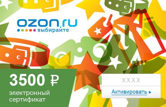 Электронный подарочный сертификат (3500 руб.) Для него39864|Серьги с подвескамиЭлектронный подарочный сертификат OZON.ru - это код, с помощью которого можно приобретать товары всех категорий в магазине OZON.ru. Вы получаете код по электронной почте, указанной при регистрации, сразу после оплаты.Обратите внимание - срок действия подарочного сертификата не может быть менее 1 месяца и более 1 года с даты получения электронного письма с сертификатом. Подарочный сертификат не может быть использован для оплаты товаров наших партнеров. Получить информацию об этом можно на карточке соответствующего товара, где под кнопкой в корзину будет указан продавец, отличный от ООО Интернет Решения.