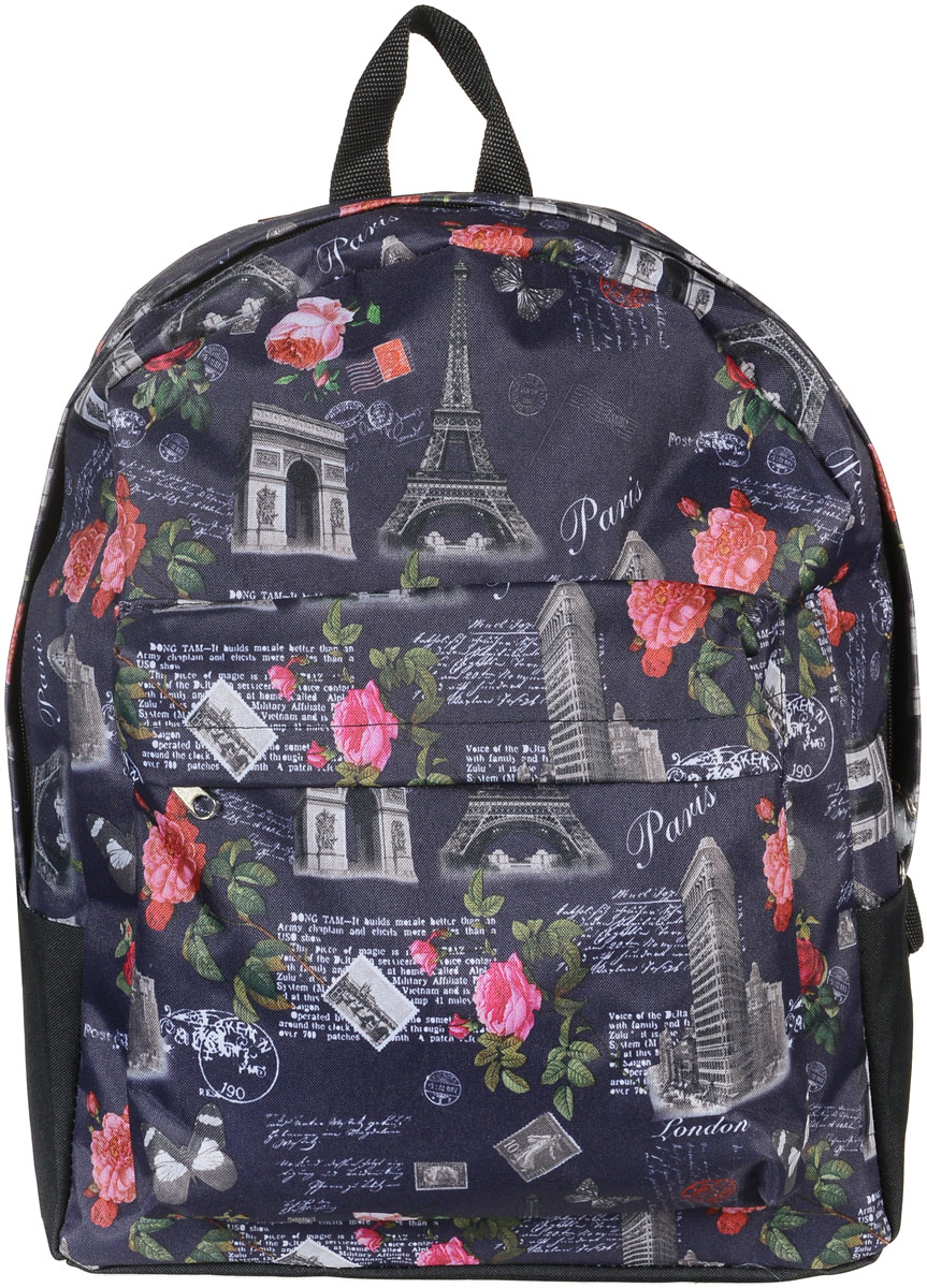Рюкзак женский Аntan Франция, цвет: черный, темно-синий. 6-7/1S76245Модный рюкзак Аntan Франция, выполненный из текстиля, дополнен оформлен оригинальным принтом. Рюкзак имеет одно основное отделение, которое закрывается на застежку-молнию. Снаружи, на передней стенке находится объемный накладной карман на застежке-молнии.Рюкзак оснащен лямками регулируемой длины и ручкой для переноски в руке.