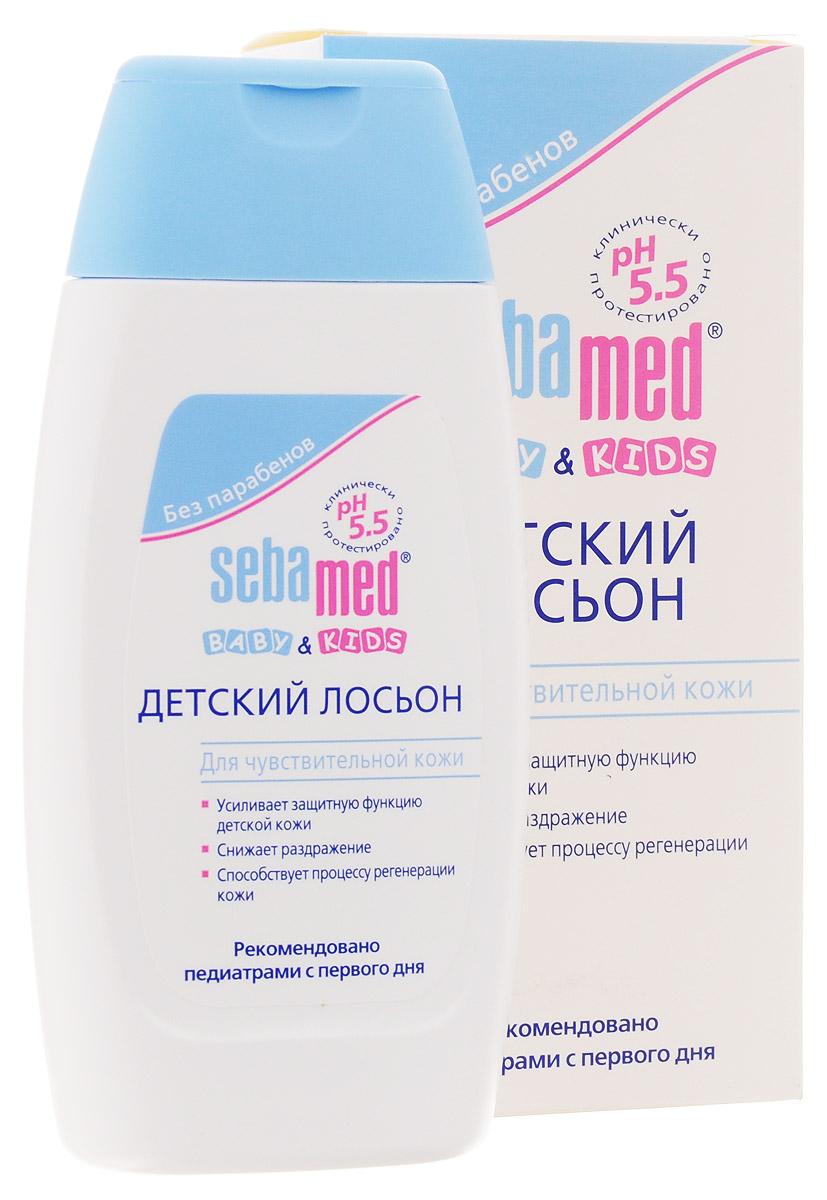 Sebamed Лосьон детский для чувствительной кожи 200 млFS-36054Детский лосьон для чувствительной кожи Sebamed повышает защиту нежной кожи малыша.Клинически доказано, что значение рН 5,5 способствует формированию кислотной мантии кожи. Не содержит нитромускусных соединений, формальдегида, нитрозаминов, диоксана. Деликатная защита нежной детской кожи. Увлажняющий и смягчающий комплекс, предохраняющий от сухости. Аллантоин делает кожу гладкой и эластичной. Экстракт ромашки аптечной противодействует воспалению и раздражению кожи. Быстро впитывается, не оставляя жирных следов. Содержит смягчающий, увлажняющий комплекс с 7% липидов. Мягкий приятный аромат. Товар сертифицирован.