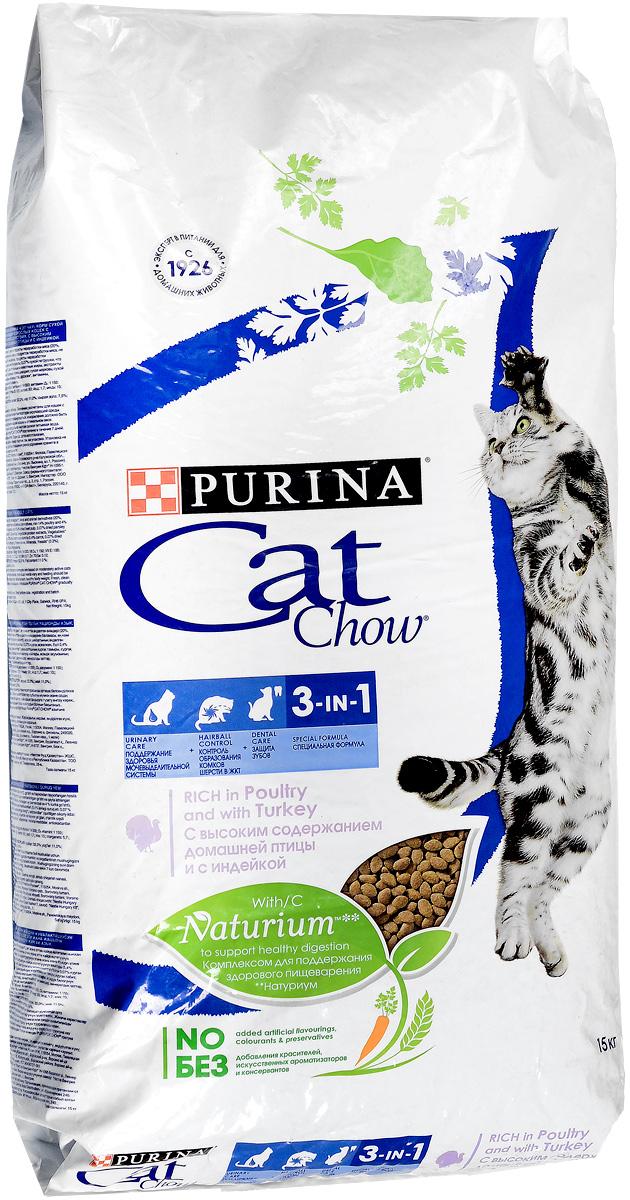 Корм сухой для кошек Cat Chow Feline, с формулой тройного действия, 15 кг0120710Корм сухой для кошек Cat Chow Feline - полнорационный корм для взрослых кошек с формулой тройного действия. Сама природа вдохновляет компанию PURINA на разработку кормов, которые максимально отвечают потребностям ваших питомцев, с учетом их природных инстинктов. Имея более чем 80-ти летний опыт в области питания животных, PURINA создала новый корм Cat Chow - полностью сбалансированный корм, который не только доставит удовольствие вашей кошке, но и будет полезным для ее здоровья. Особенности корма Cat Chow Feline:Высокое содержание мяса, с источниками высококачественного белка в каждой порции для поддержания оптимальной массы тела. Особое сочетание натуральных ингредиентов: тщательно отобранные травы и овощи (петрушка, шпинат, морковь, горох). Отборные ингредиенты придают особый аромат. Высокое содержание витамина Е для поддержания естественной защиты организма питомца. Содержит мякоть свеклы и цикорий для поддержания здорового пищеварения и уменьшения запаха от туалетного лотка. Формула тройного действия помогает защитить зубы от образования налета и зубного камня, содержит минералы для здоровья мочевыделительной системы и дополнена источниками клетчатки для контроля образования комков шерсти в желудочно-кишечном тракте. Состав: злаки, мясо, мясные субпродукты и продукты переработки мяса (мин. 20%), экстракт растительного белка, продукты растительного происхождения (сухая мякоть свеклы 2,7%, петрушка 0,4%), масла и жиры, овощи (сухой корень цикория 2%, морковь 1,3%, шпинат 1,3%, зеленый горох 1,3%), дрожжи, минеральные вещества.Добавленные вещества (на 1 кг): витамин А 14000 МЕ; витамин D3 1160 МЕ; витамин Е 100 МЕ; железо 162 мг; йод 2,6 мг; медь 39 мг; марганец 17 мг; цинк 204 мг; селен 0,26 мг. С антиокислителями. Гарантируемые показатели: белок 34%, жир 11%, сырая зола 7%, сырая клетчатка 4,5%.Товар сертифицирован.