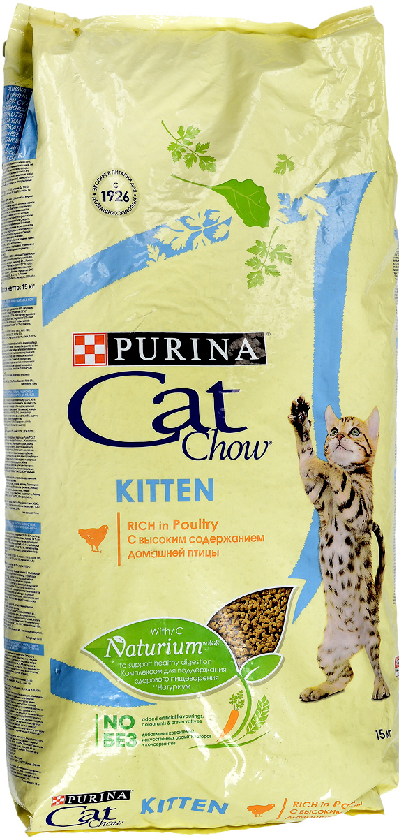 Корм сухой для котят Cat Chow Kitten, с курицей, 15 кг12118695Корм сухой Cat Chow Kitten - полнорационный корм для котят, с курицей. Подходит также для беременных и кормящих кошек.Сама природа вдохновляет компанию PURINA на разработку кормов, которые максимально отвечают потребностям ваших питомцев, с учетом их природных инстинктов. Имея более чем 80-ти летний опыт в области питания животных, PURINA создала новый корм Cat Chow - полностью сбалансированный корм, который не только доставит удовольствие вашей кошке, но и будет полезным для ее здоровья. Особенности корма Cat Chow Kitten:Высокое содержание мяса, с источниками высококачественного белка в каждой порции для поддержания оптимальной массы тела. Особое сочетание натуральных ингредиентов: тщательно отобранные травы и овощи (петрушка, шпинат, морковь, горох). Отборные ингредиенты придают особый аромат. Высокое содержание витамина Е для поддержания естественной защиты организма питомца. Содержит DHA, которая помогает поддерживать развитие мозга и зрения у вашего котенка.Состав: злаки, экстракт растительного белка, мясо и субпродукты (мясо 14%, курица 4%), продукты переработки овощей (петрушка 0,4%), масла и жиры, рыба и продукты переработки рыбы, минеральные вещества, овощи (морковь 1,3%, шпинат 1,3%, зеленый горох 1,3%), дрожжи. Добавленные вещества (на 1 кг): витамин А 17000 МЕ; витамин D3 1550 МЕ; витамин Е 130 МЕ, железо 70 мг; йод 1,4 мг; медь 12 мг; марганец 7 мг; цинк 100 мг; селен 0,07 мг. С антиокислителями. Гарантируемые показатели: белок 40%, жир 12%, сырая зола 9,5%, сырая клетчатка 1,5%, DHA 0,03%.Товар сертифицирован.