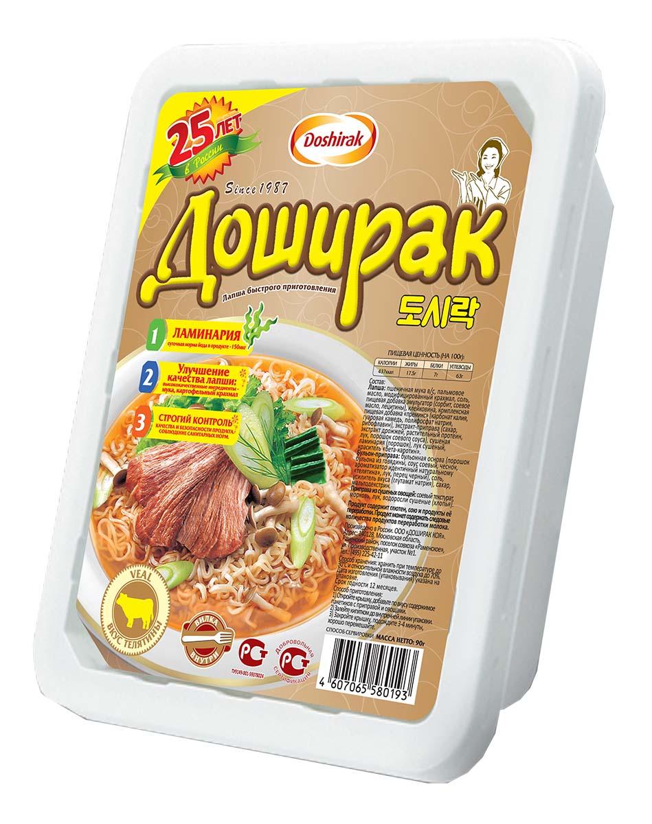 Doshirak лапша быстрого приготовления со вкусом телятины, 90 г0120710Лапша быстрого приготовления, стоит лишь залить кипятком.