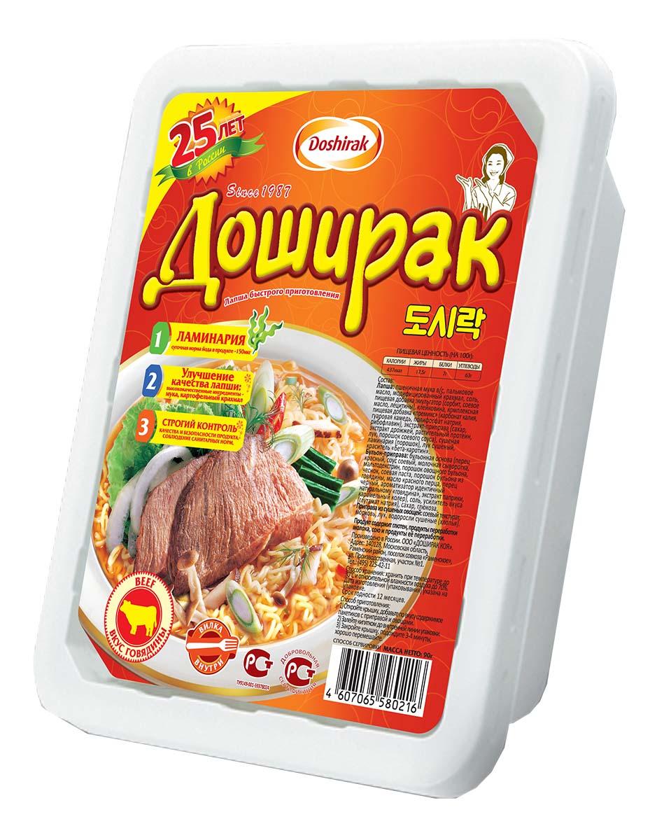 Doshirak лапша быстрого приготовления со вкусом говядины, 90 г0120710Лапша быстрого приготовления, стоит лишь залить кипятком.