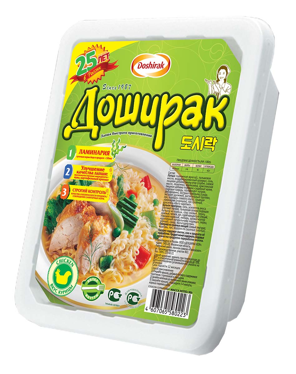 Doshirak лапша быстрого приготовления со вкусом курицы, 90 г0120710Лапша быстрого приготовления, стоит лишь залить кипятком.
