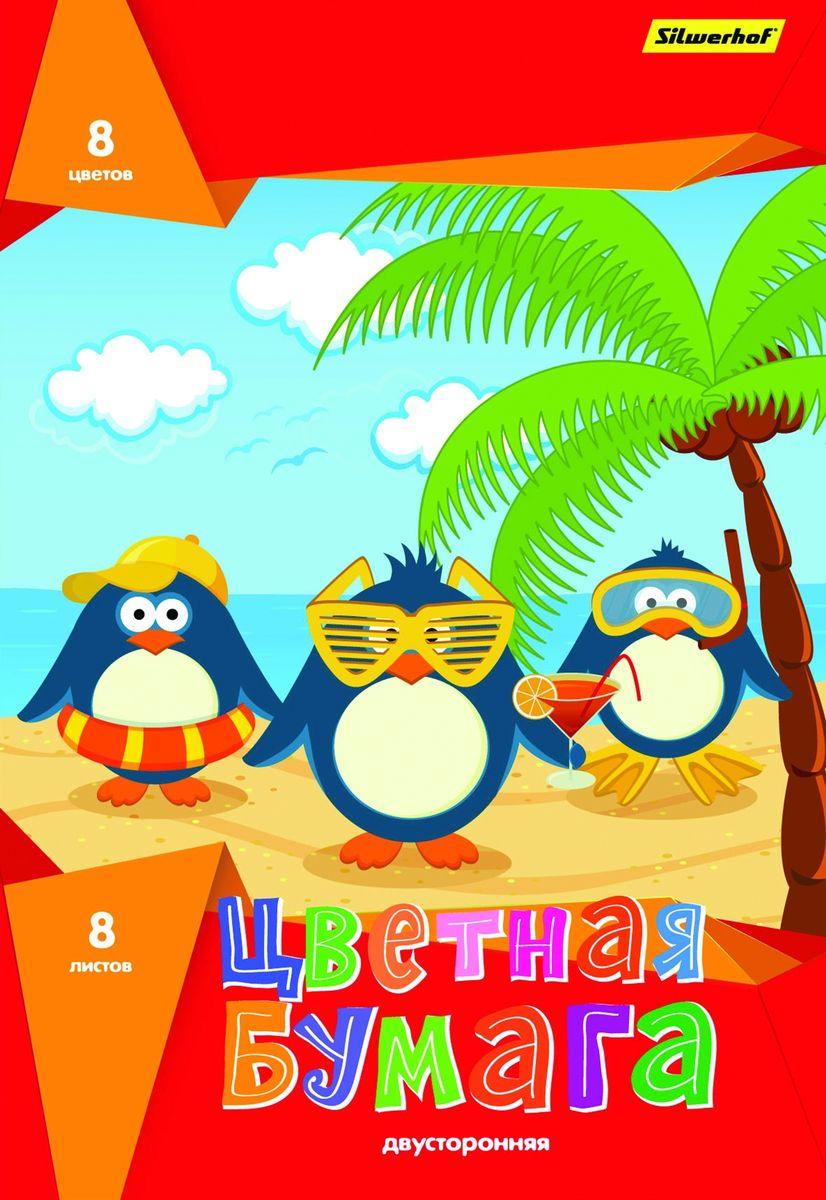 Silwerhof Цветная бумага двусторонняя Пингвины 8 листов917160-14Цветная бумага Silwerhof Пингвины предназначена для оригами. Товар предназначен для детского творчества, художественных и оформительских работ.В набор входят восемь двусторонних листов цветной бумаги желтого, розового, светло-розового, сиреневого, зеленого, светло-голубого, мятного и бежевого цветов.