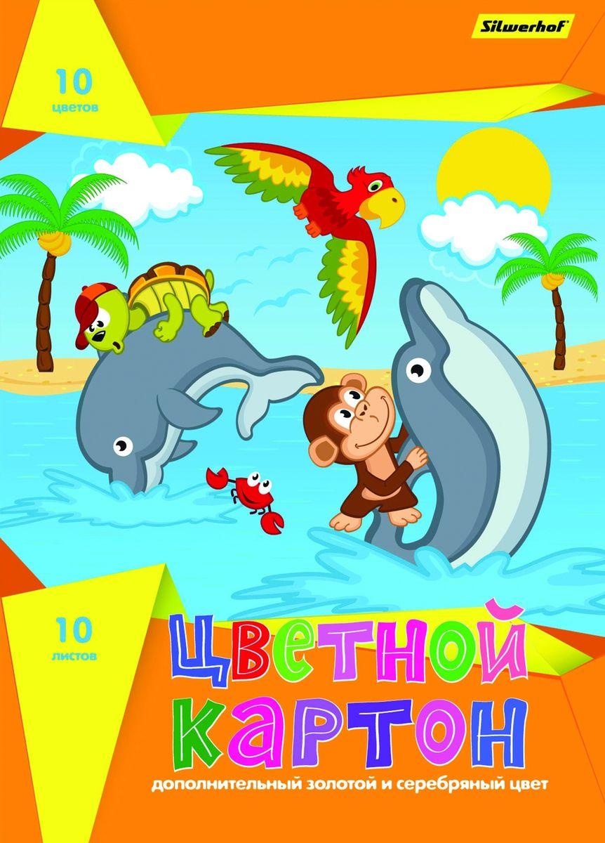 Silwerhof Цветной картон Дельфины 10 листовА20ГЛ_9055Цветной картон Silwerhof Дельфины формата А4 идеально подходит для детского творчества: создания аппликаций, оригами и многого другого.В упаковке 10 листов картона 10 разных цветов.Детские аппликации из цветного картона - отличное занятие для развития творческих способностей и познавательной деятельности малыша, а также хороший способ самовыражения ребенка.
