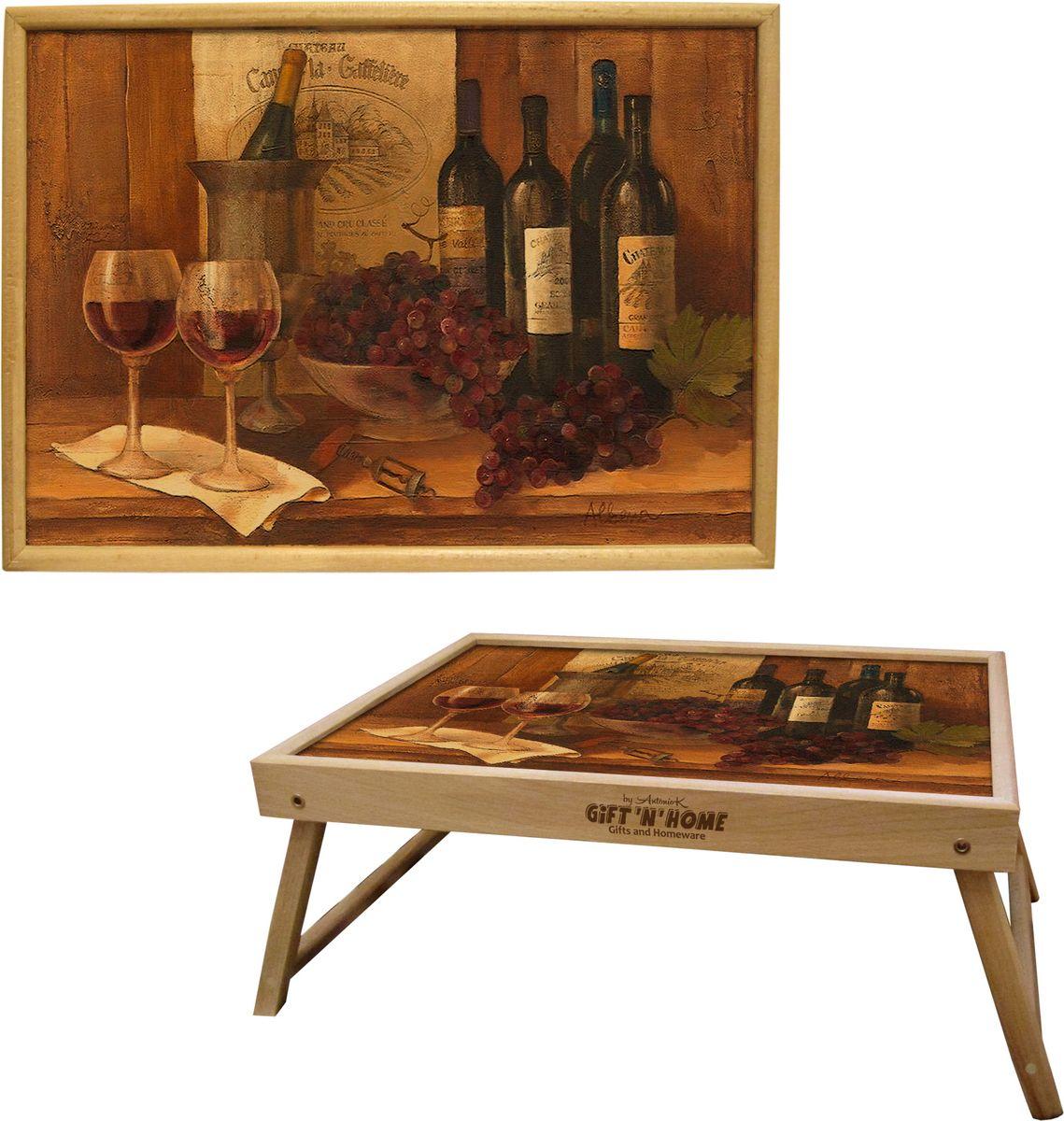 Столик с раскладными ножками GiftnHome Винтажные вина, 30,5 х 43,5 см115510Столик-поднос с раскладными ножками GiftnHome Винтажные вина - это истинный комплимент вашим любимым и близким людям, он станет отличным подарком. Он выполнен из благородной породы древесины - бука. Подать кофе, завтрак в постель или вынести на веранду гостям закуски, фрукты сервированные на стильном подносе, с оригинальным принтом на поверхности.Изделие несомненно внесет свой Арт-стиль и уютную атмосферу в домашнее пространство. Нанесенные на столешницу дизайнерские принты прекрасно дополнят интерьер вашего дома, дачи, студии или городской кухни - это современные, актуальные изделия, выполненные с душой, и несущие в дом настроение.