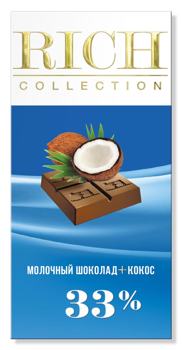 Rich Шоколад молочный с кокосовой стружкой, 70 г79010024Для приготовления шоколада Rich Collection Молочный с кокосом были выбраны нежные кокосы из Новой Гвинеи.