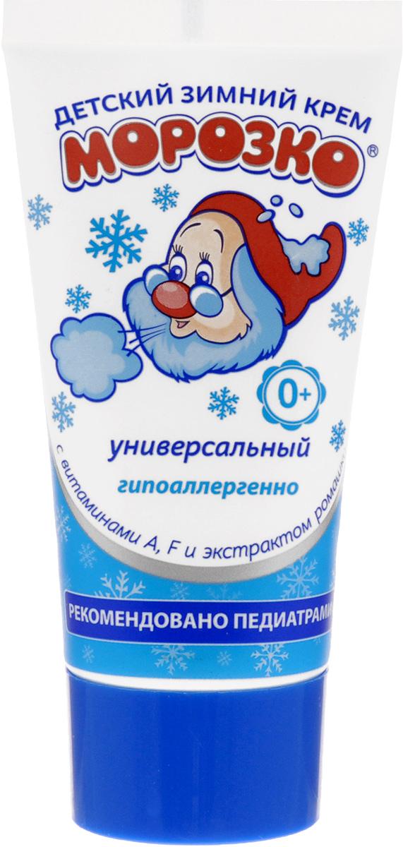 Детский зимний крем Морозко, универсальный287Детский зимний крем Морозко специально разработан для защиты чувствительной детской кожи зимой от холода, ветра, авитаминоза, а также для предупреждения опрелостей у малышей в результате чрезмерного укутывания.Основные ингредиенты: экстракт ромашки, витамин А и витамин F.Способ применения:Рекомендуется наносить на кожу за 15 минут до выхода на улицу, а также возможно - после прогулок для снятия раздражений и покраснений.Гипоаллергенно. Клинически проверено и рекомендовано НИИ Педиатрии и детской хирурги.