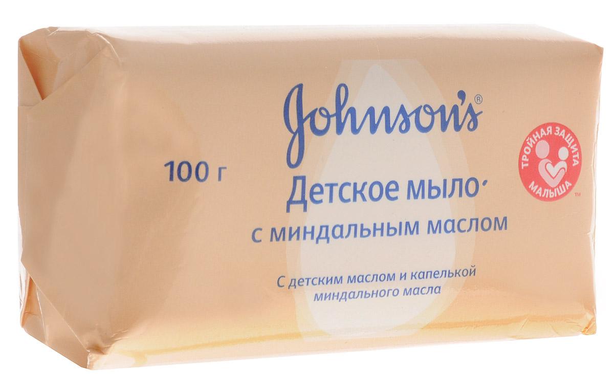 Мыло Johnsons baby Миндальное, 100 г146318Мыло Johnsons baby Миндальное содержит миндальное масло и детский лосьон, благодаря которым кожа остается нежной как у ребенка.