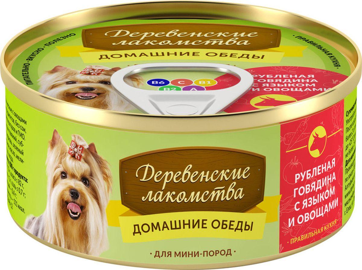 Консервы для собак мини-пород Деревенские лакомства