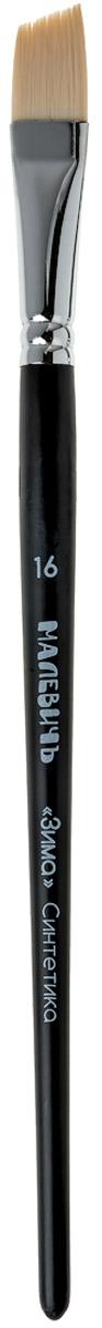 Малевичъ Кисть синтетическая Зима скошенная №16С0851-01Серия «Зима» синтетических кистей Малевичъ с жестким и упругим ворсом, пригодным для работы с густой неразбавленной краской. Кисти изготавливаются изматериалов самого высокого качества и великолепно подходят для работы маслом, акрилом, гуашью и темперой. Цельнотянутая латунная обойма с двойным обжимом и антикоррозийным никель-хромовым покрытием не расшатывается со временем и крепко держит пучок эластичных и упругих нейлоновых волокон. Обойма кисти плотно наполнена, ворс хорошо удерживает краску и не выпадает со временем. Скошенная форма пучка идеальна для росписи. Березовая ручка длиной 18 см покрыта черным матовым лаком. Кисти из синтетики Малевичъ Зима скошенные: •идеальны для техники двойного мазка •позволяют наносить точные мазки с ровным краем •одни из самых популярных кистей для росписи •упругий ворс обеспечивает равномерные мазки даже густой неразбавленной краской •отлично подходят пастозной живописи •имеют лакированную ручку универсальной длины 18 см •отличаются надежным креплением втулки и эластичным нейлоновым волокном повышенной износостойкости