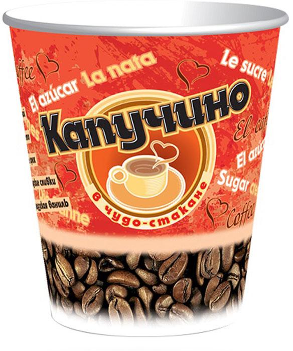 Чудо-Стакан Капучино Ванильный кофейный напиток, 10 стаканов по 24 г8887290102360Кофейный напиток капучино не только зарядит дополнительной энергией, придав сил и бодрости, но и позволит насладиться молочным вкусом напитка.Для использования - ПРОСТО ЗАЛЕЙТЕ ВОДЫ - все ингредиенты внутри стакана, нет необходимости дополнительно приобретать стакан, ложку, растворимый напиток. Верхний защитный клапан (крышка-ложка) после извлечения из стакана складывается по оттеснённым линиям сгиба и становится ложкой для размешивания напитка. Стаканы выполнены из пищевого целлюлозного картона, не выделяют вредных веществ, экологически чисты, просты в утилизации.