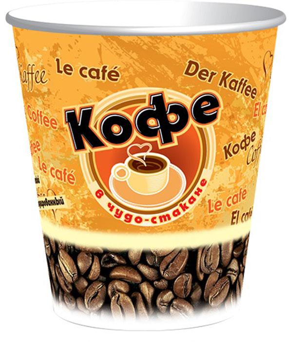 Чудо-Стакан кофе растворимый, 5 стаканов по 2,4 г0120710Кофе натуральный растворимый сублимированный из отборных сортов Бразильской Арабики. Предлагаем вашему вниманию, пожалуй, один из самых популярных утренних напитков. Аромат растворимого кофе, бодрящий и тонизирующий, сразу придется по вкусу гурманам. Для использования - ПРОСТО ЗАЛЕЙТЕ ВОДЫ - все ингредиенты внутри стакана, нет необходимости дополнительно приобретать стакан, ложку, пакетики с кофе. Верхний защитный клапан (крышка-ложка) после извлечения из стакана, складывается по оттеснённым линиям сгиба и становится ложкой для размешивания напитка. Стаканы выполнены из пищевого целлюлозного картона, не выделяют вредных веществ, экологически чисты, просты в утилизации.