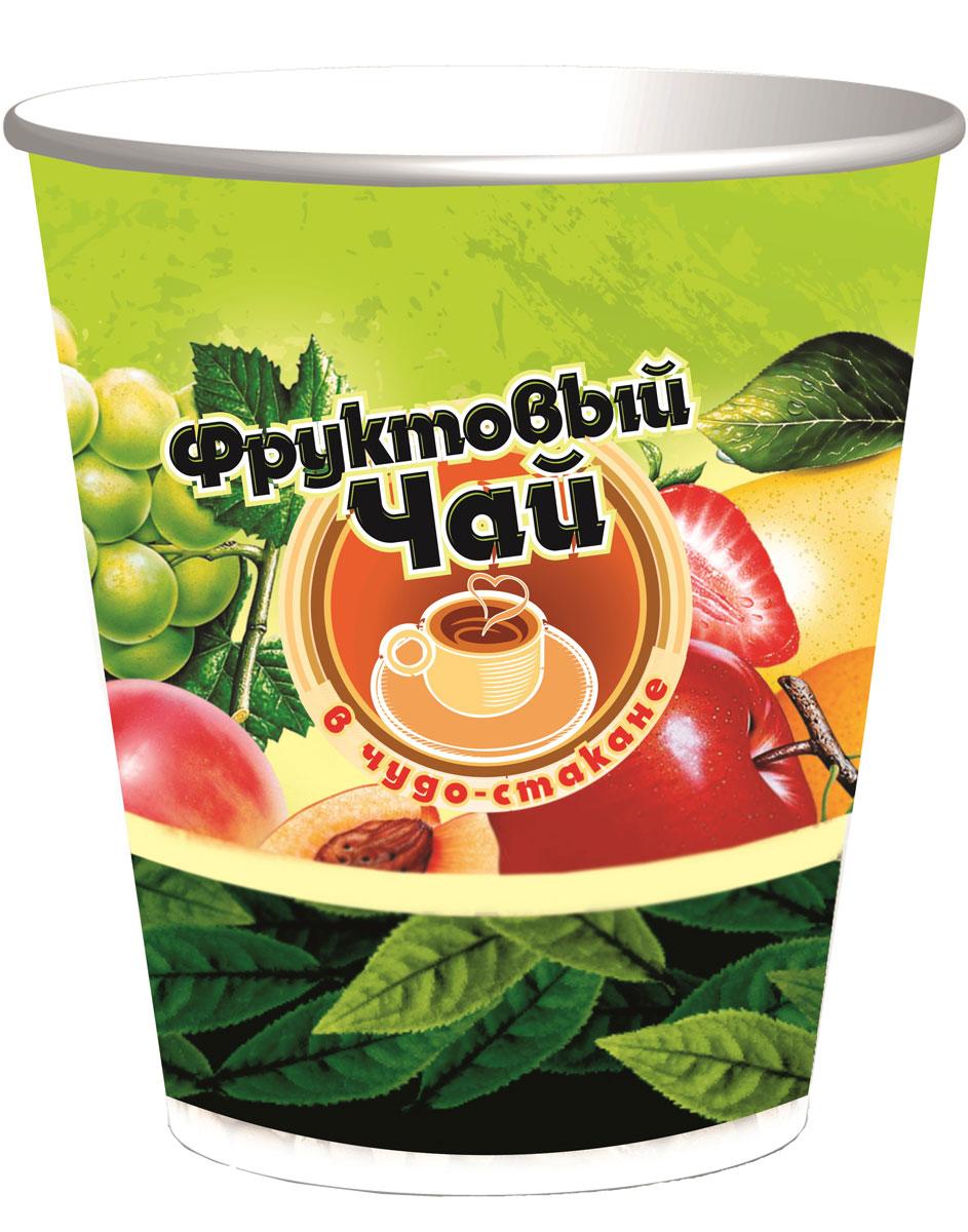 Чудо-Стакан Фруктовый чай, 10 стаканов по 1,5 г101246Насыщенный аромат смеси разнообразных лесных ягод и фруктов, лепестков цветов. Для использования - ПРОСТО ЗАЛЕЙТЕ ВОДЫ - все ингредиенты внутри стакана, нет необходимости дополнительно приобретать стакан, ложку, пакетики с чаем. Верхний защитный клапан (крышка-ложка) после извлечения из стакана складывается по оттеснённым линиям сгиба и становится ложкой для размешивания напитка. Конструкция стакана дополнена специальной мембраной, удерживающей чай на дне стакана, что исключает попадание основной массы его частиц в напиток. Стаканы выполнены из пищевого целлюлозного картона, не выделяют вредных веществ, экологически чисты, просты в утилизации.