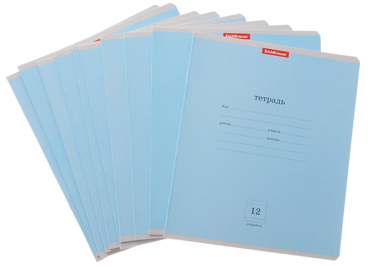 Полиграфика Набор тетрадей Классика 12 листов в линейку цвет голубой 10 шт48Т5тВ1_14815