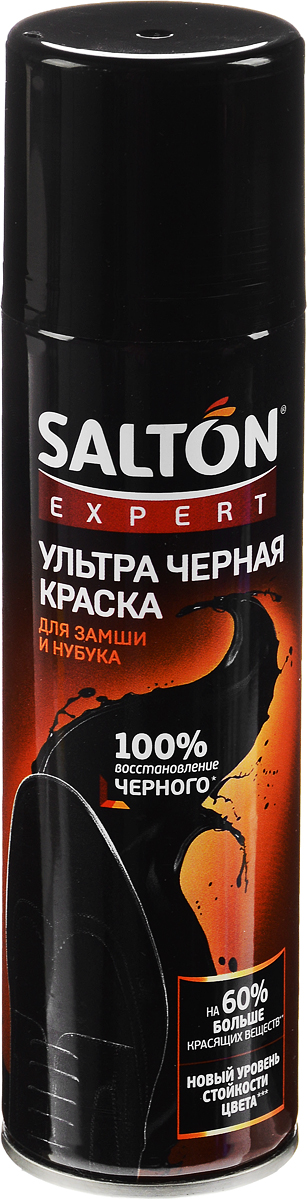 Краска для замши Salton Expert, цвет: черный, 250 млMW-3101Краска Salton Expert специально разработана для обуви из замши, нубука и велюра. Средство восстанавливает цвета обуви и одежды, маскирует потертости.Краска сохраняет первоначальную ворсистую структуру материалов. Подходит для изделий из мембранных материалов.Состав: 5%, но 30%: спирт этиловый денатурированный, углеводородный пропилент, (пропан, бутан, изобутан).Товар сертифицирован.
