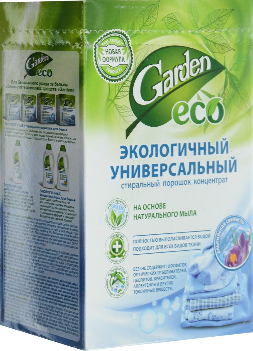 Порошок стиральный Garden Альпийская свежесть, концентрат, 1350 гGC204/30Garden Альпийская свежесть - универсальный стиральный порошок для стирки белых и цветных тканей. Эффективно устраняет свежие и застарелые загрязнения даже в холодной воде и не требует дополнительного замачивания. Улучшенная формула порошка содержит активный минеральный отбеливатель, который прекрасно удаляет пятна на одежде, даже при стирке на низких температурах (от 30°С). Подходит для воды любой жесткости. Концентрированная формула обеспечивает экономичный расход. Парфюмерная композиция Альпийская свежесть без аллергенов придаёт белью ненавязчивый лёгкий свежий аромат.Товар сертифицирован.